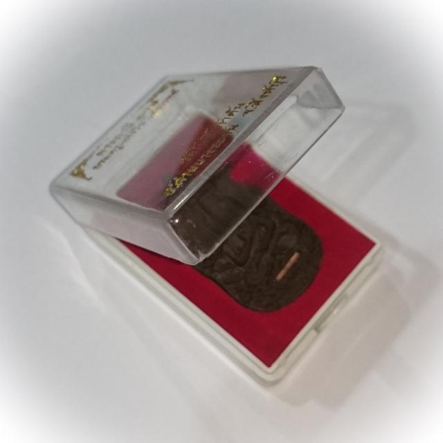amulet comes with original box