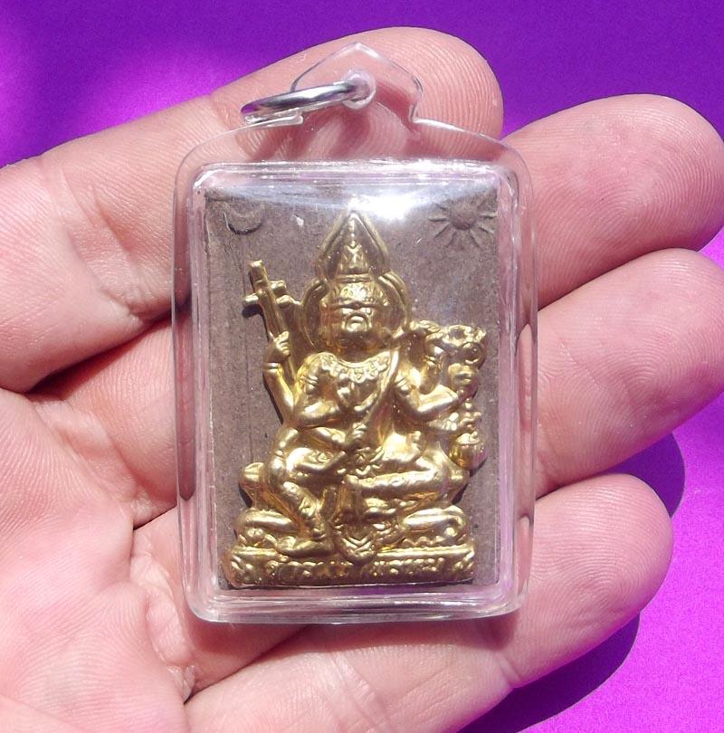 Brahma amulet in sacred powder with precious stone inserts