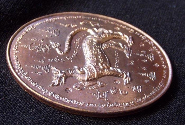 Singh Paetch magic coin amulet