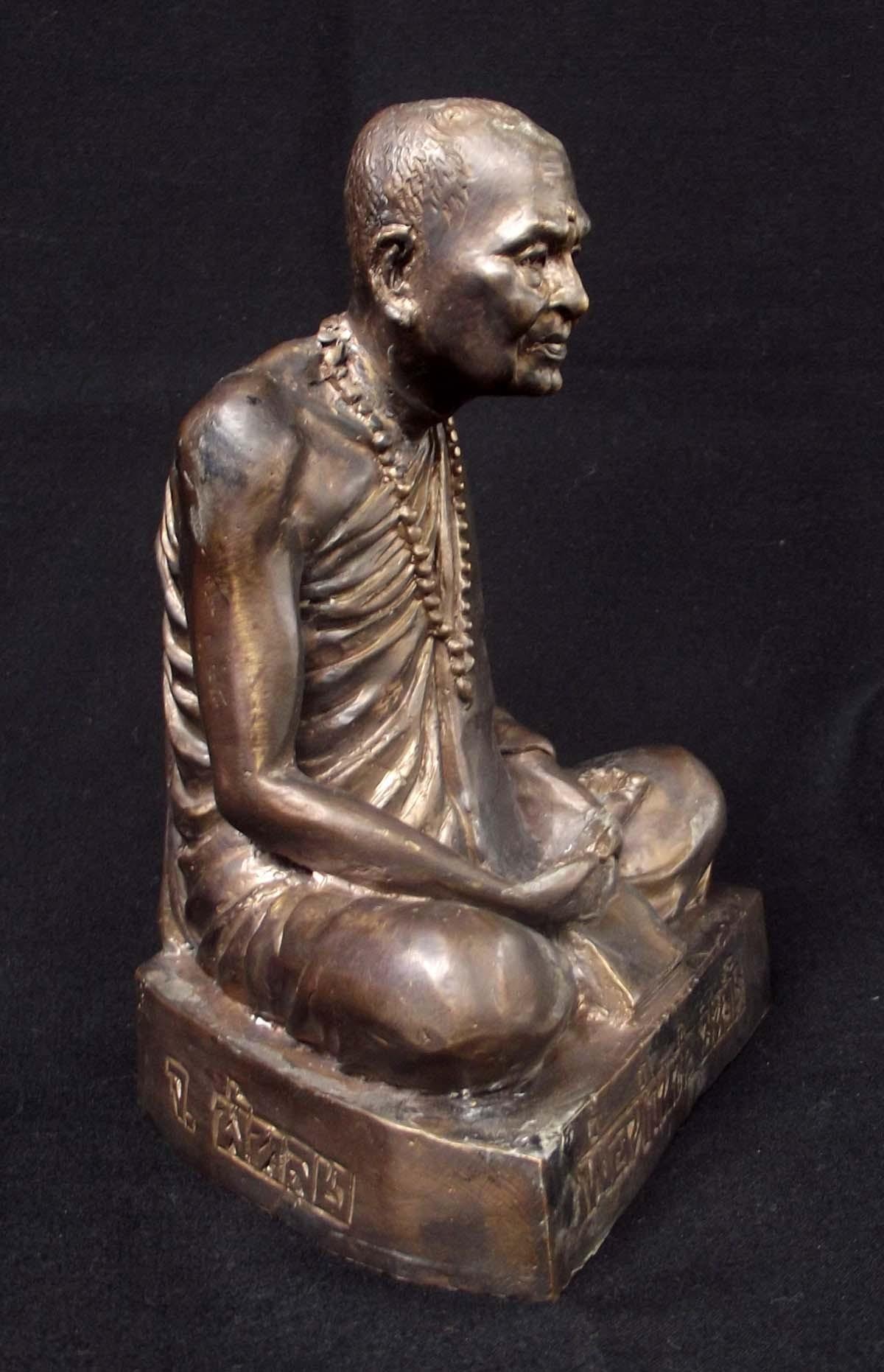 Pra Ajarn Nam 5 inch wide bronze statue