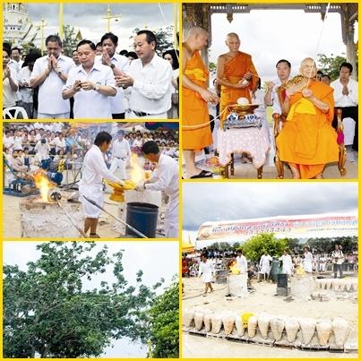 Thailand Amulets - Thai Buddhist Amulets