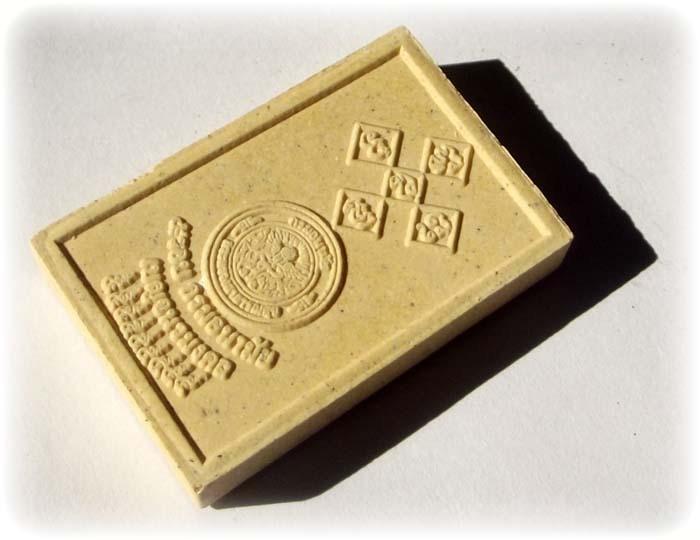 Thai Buddha Image LP Sotorn amulet