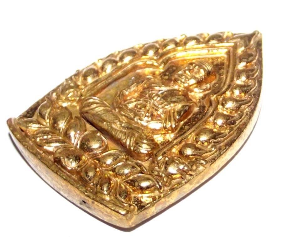 Jao Sua Coin amulet