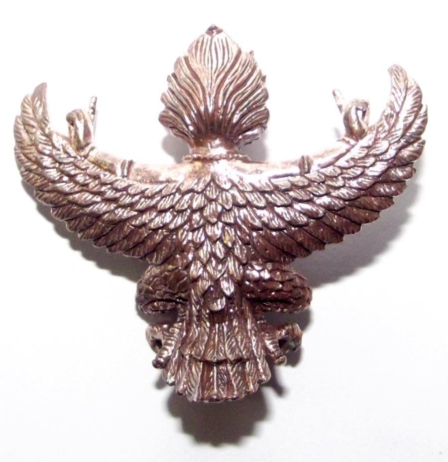 Thai Buddhist Garuda Amulet - rear face