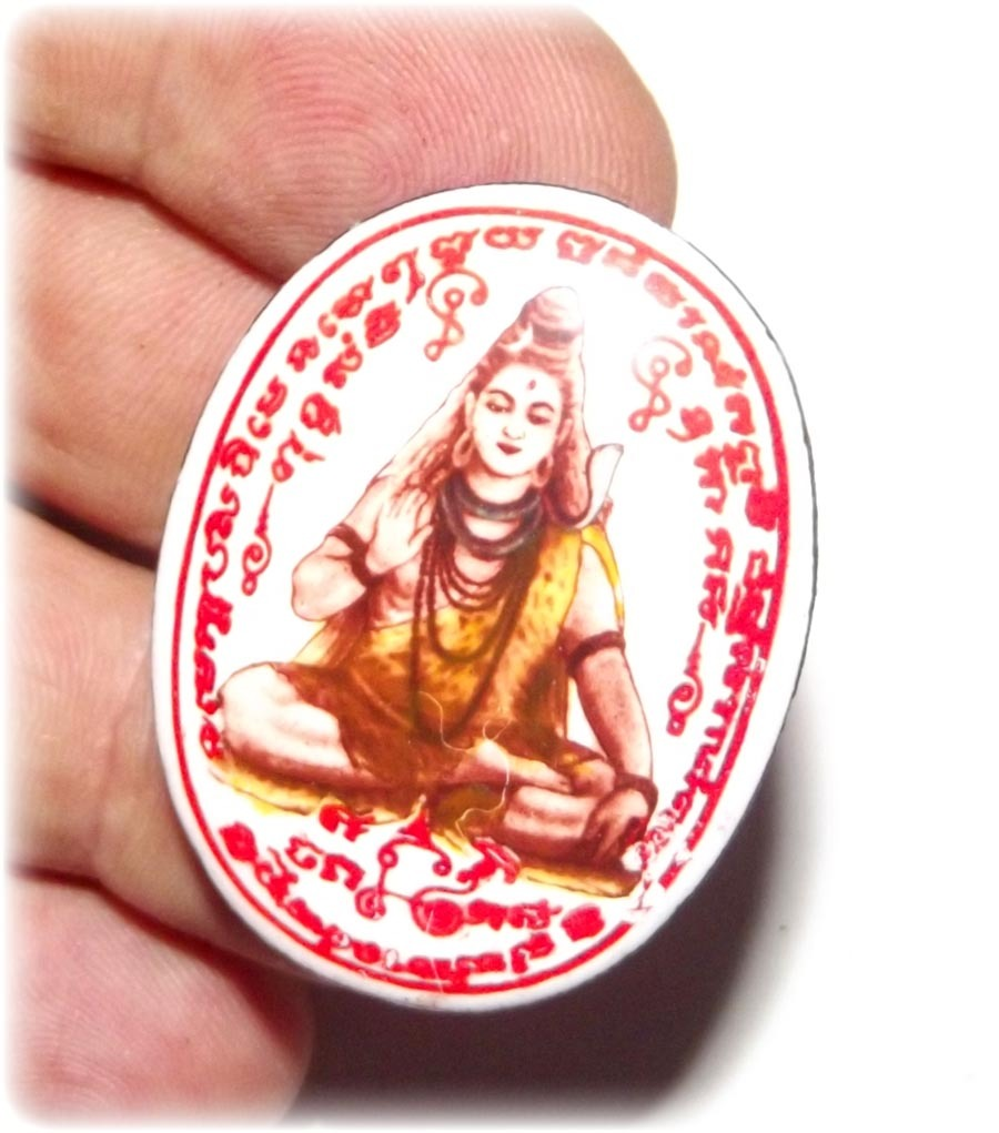 Shiva Locket by Ajarn San Kong Waet