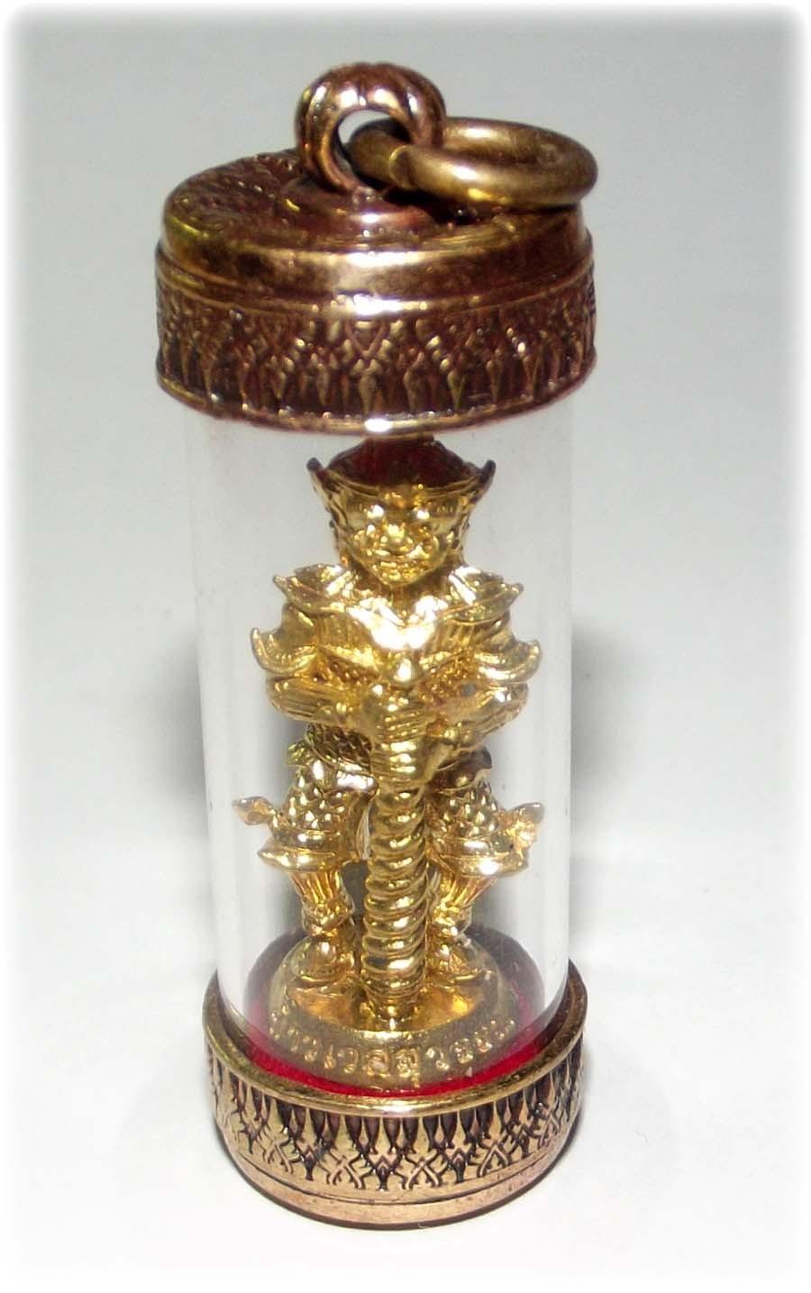 Thai Buddhist Amulets by LP Foo - Taw Waes Suwan