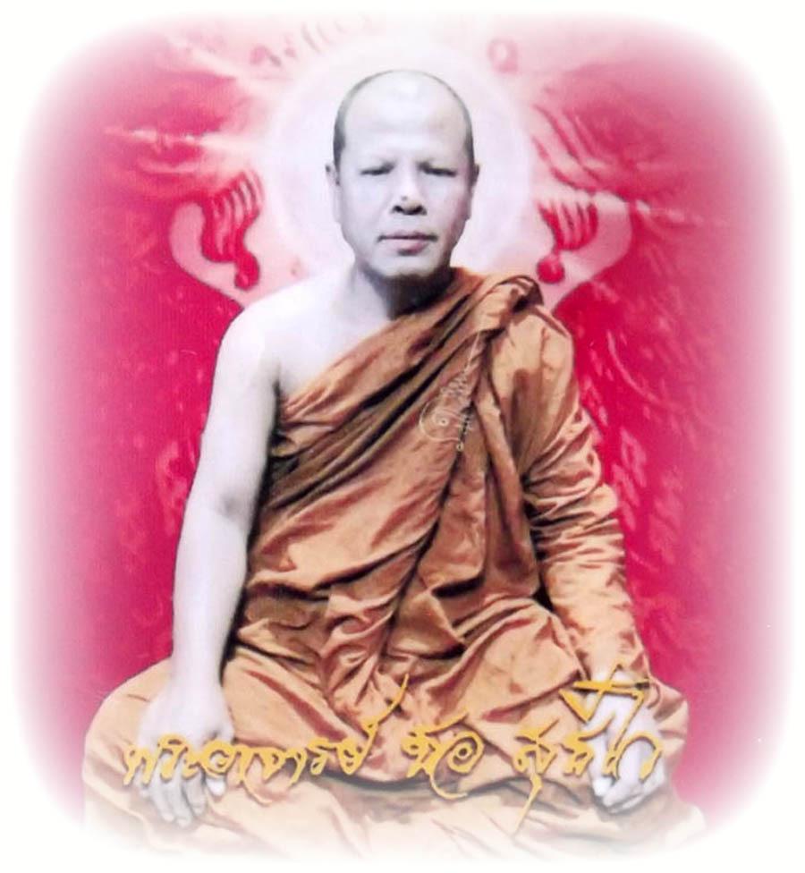 Pra Ajarn Chor Wat Hnong saeng