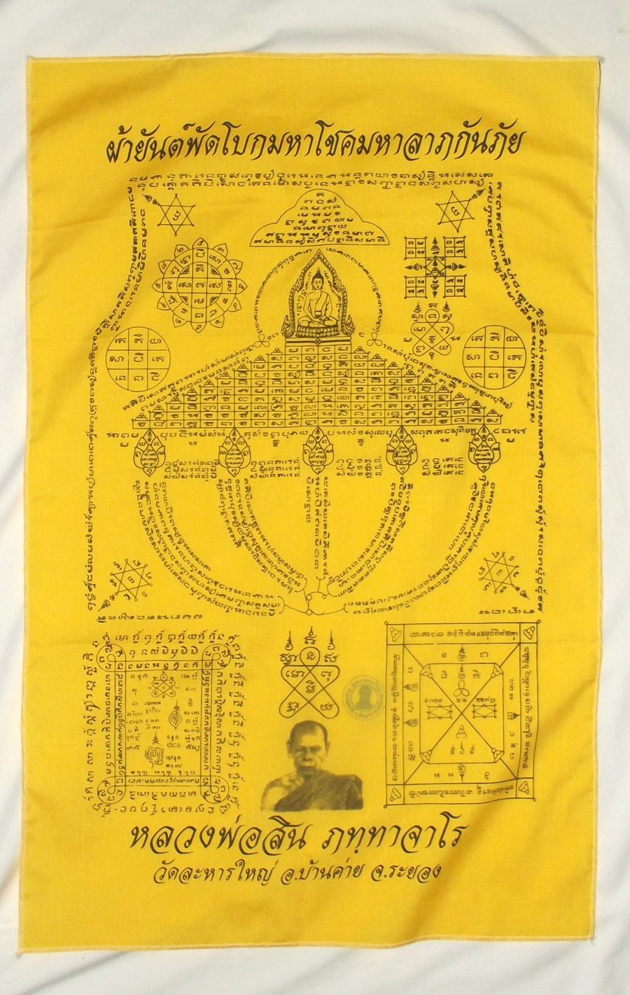 Thai Buddhist Yantra Cloth by LP Sin of Wat Laharn Yai