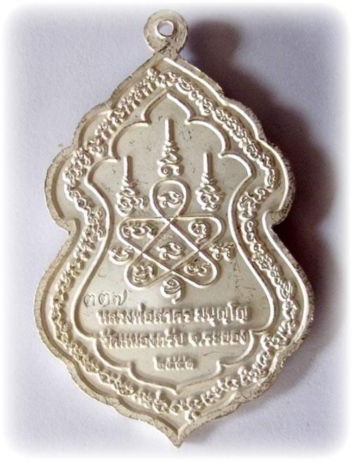 Thai Buddhist Amulets by LP Sakorn - Tewada Nang Singh