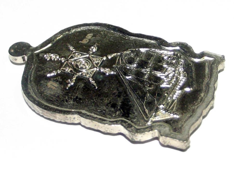 Rear side of Rian Por Tan Klai Nang Pan - Nuea Albaca Monk Coin Buddhist Amulet
