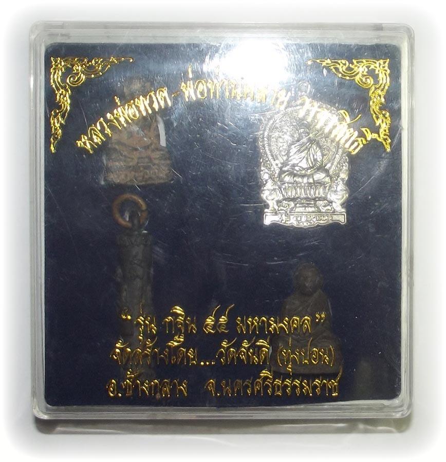 Por Tan Klai 4 amulet set in Box