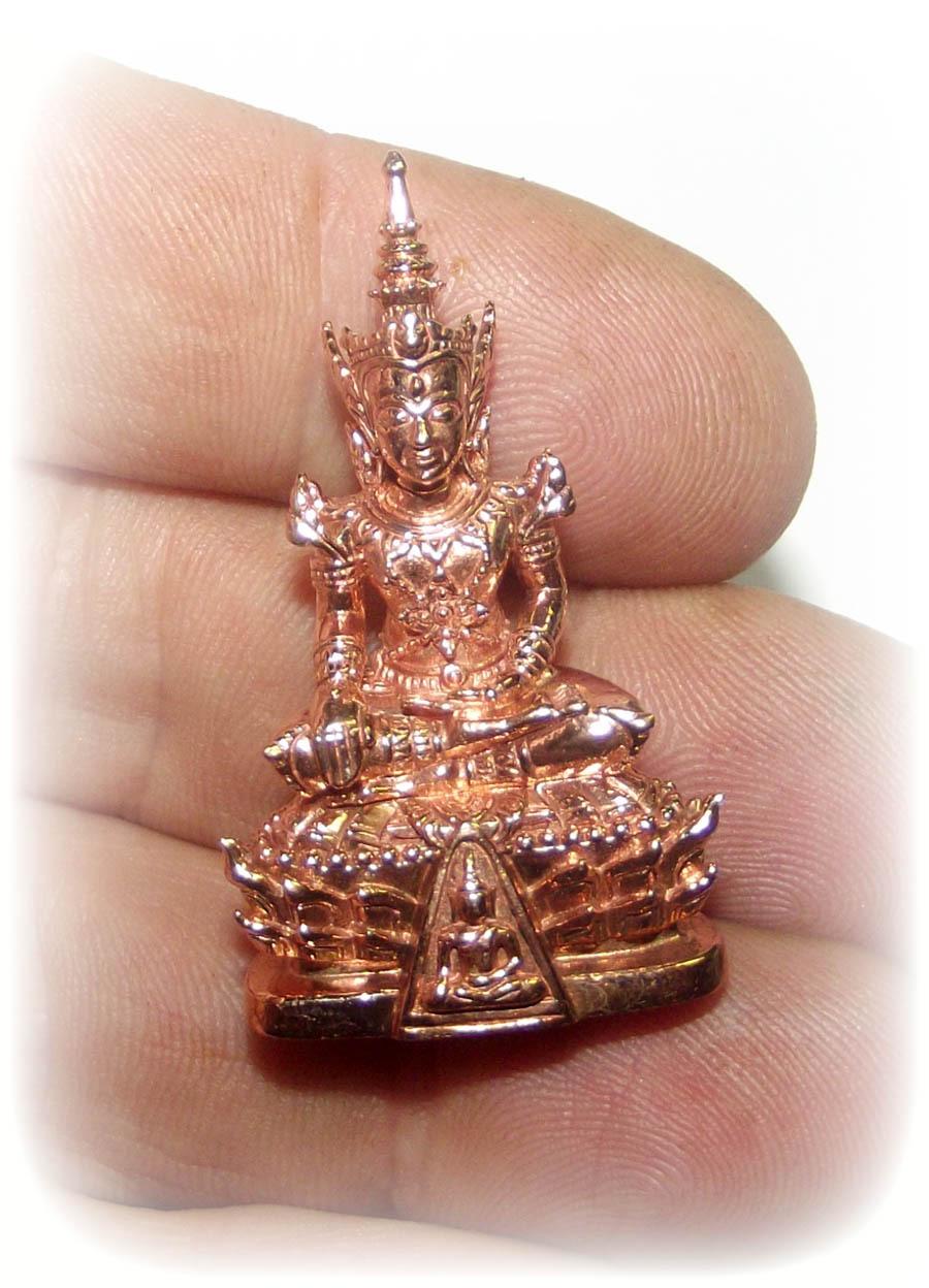 Pra Kring Nang Paya Benjapakee Thai Buddhist Amulet