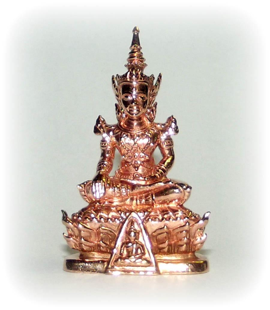 Pra Kring Song Krueang (Kring in Thai Royal Regalia)