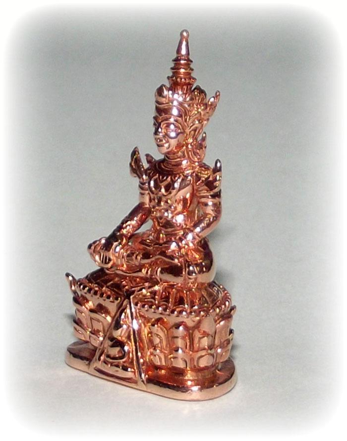 Pra Krin Pim Lek in pink gold from Wat nang Paya temple