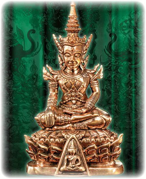 Pra Kring Sethee nang Paya edition poster