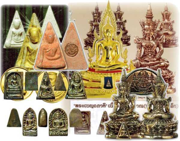 collage of all amulets in the sethee yai edition of amulets from Wat Nang Paya
