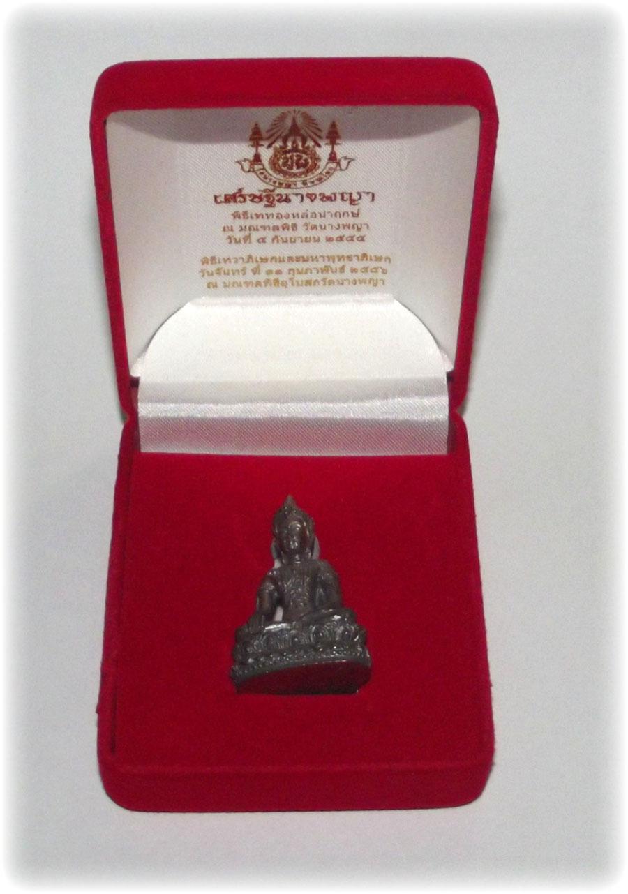 Pra Kring Dhammika Racha amulet Comes with original box