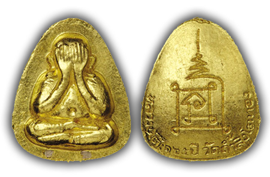 photo of Pra Pid Ta 125th anniversary amulet with gold leaf in Nuea Boran - front and rear faces side by side.