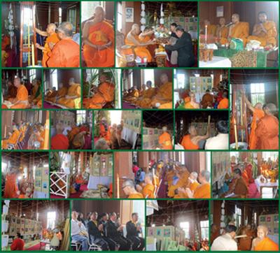 Buddha Abhiseka - Putta Pisek Ceremony