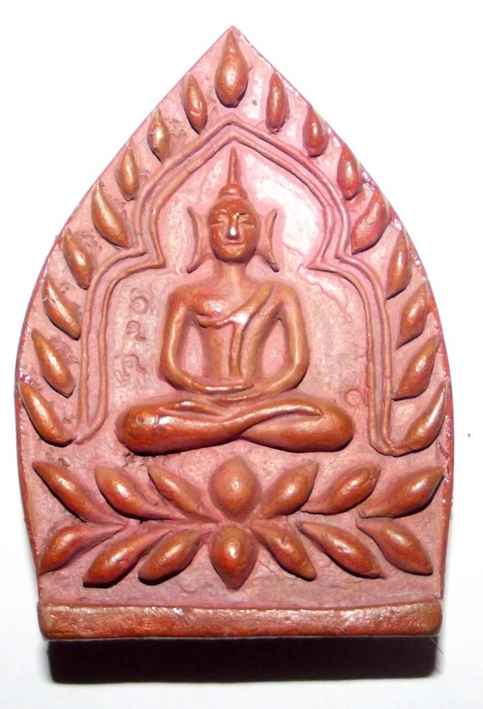 Jao Sua Sethee Yai amulet