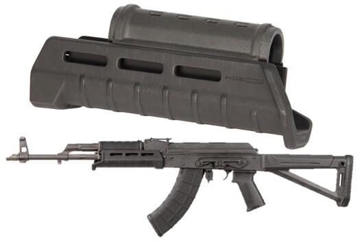 Magpul AK Handguard