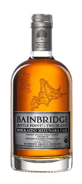 Battle Point Hokkaido Cask Whiskey