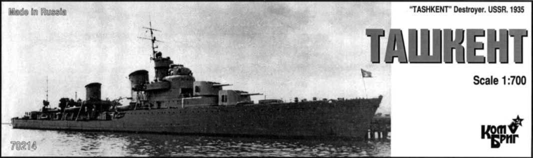Combrig 1  700 Destroyer Leader Tashkent  1941  Resin Kit