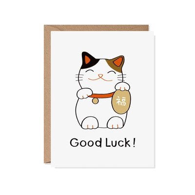 Lucky Cat Congrats Card