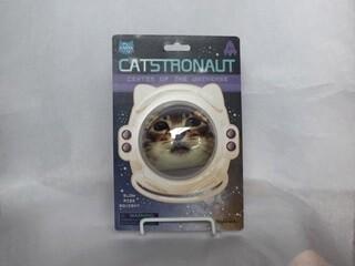 CATSTRONAUT BALL-7752