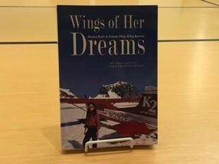 WINGS OF HER DREAMS BOOK