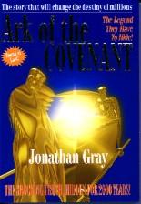 Ark of the Covenant E-book AoC-e