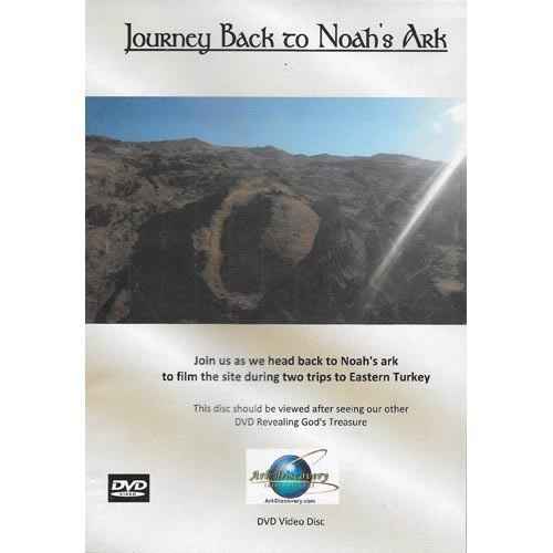 Journey Back to Noah's Ark Journey