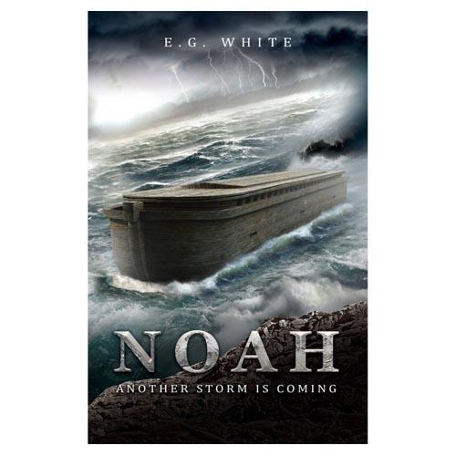 Noah NoahPB