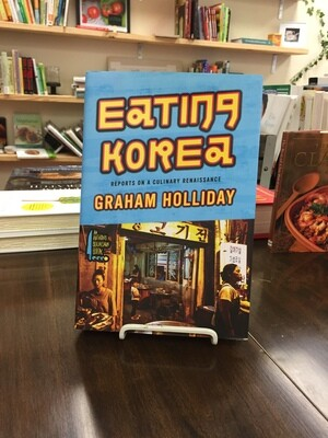 Eating Korea