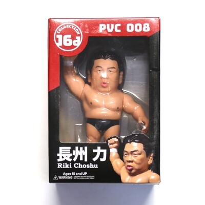 16d Soft Vinyl Figure Collection 008 Riki Choshu