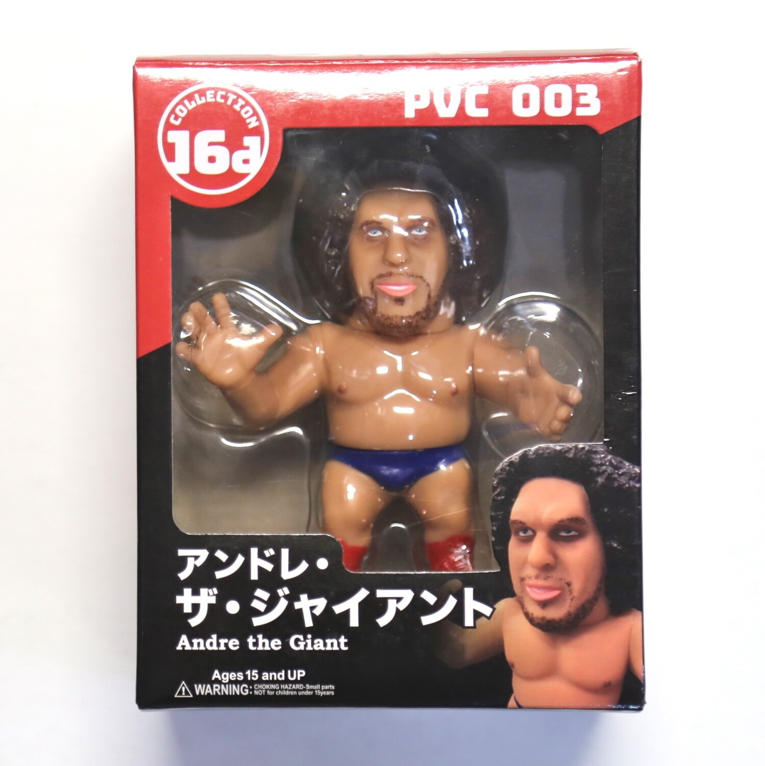 16d Collection Soft Vinyl Figure 003 Andre the Giant