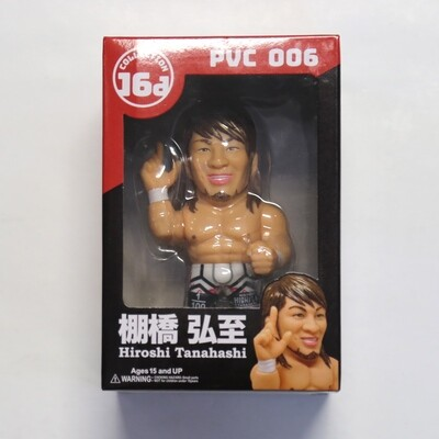 16d Collection Soft Vinyl Figure 006 Hiroshi Tanahashi