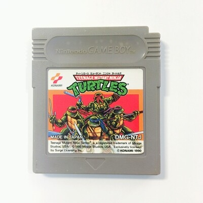 Teenage Mutant Ninja Turtles Import