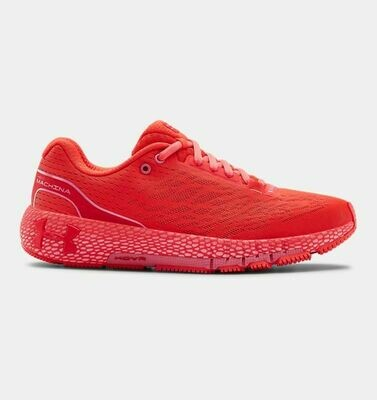 Under Armour Machina (Women)