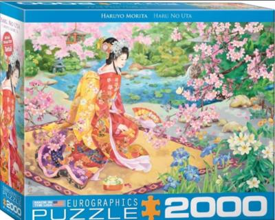 PZ Haru No Ita by Haruyo Morita (2000)