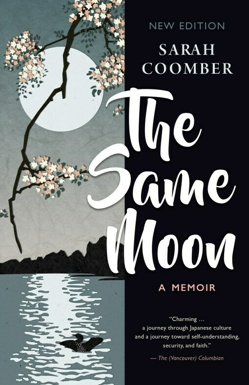 The Same Moon by Sarah Coomber