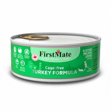 First Mate LID Turkey 5.5z