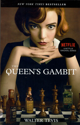(NEW) The Queen's Gambit (Television Tie-in)(Vintage Contemporaries)(Paperback) by Walter Tevis