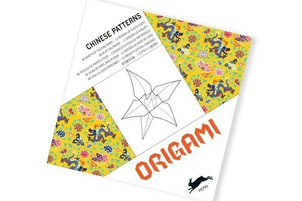Origami Book- Chinese Patterns