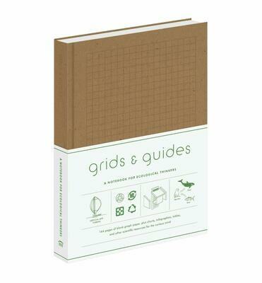Grids & Guides Beige
