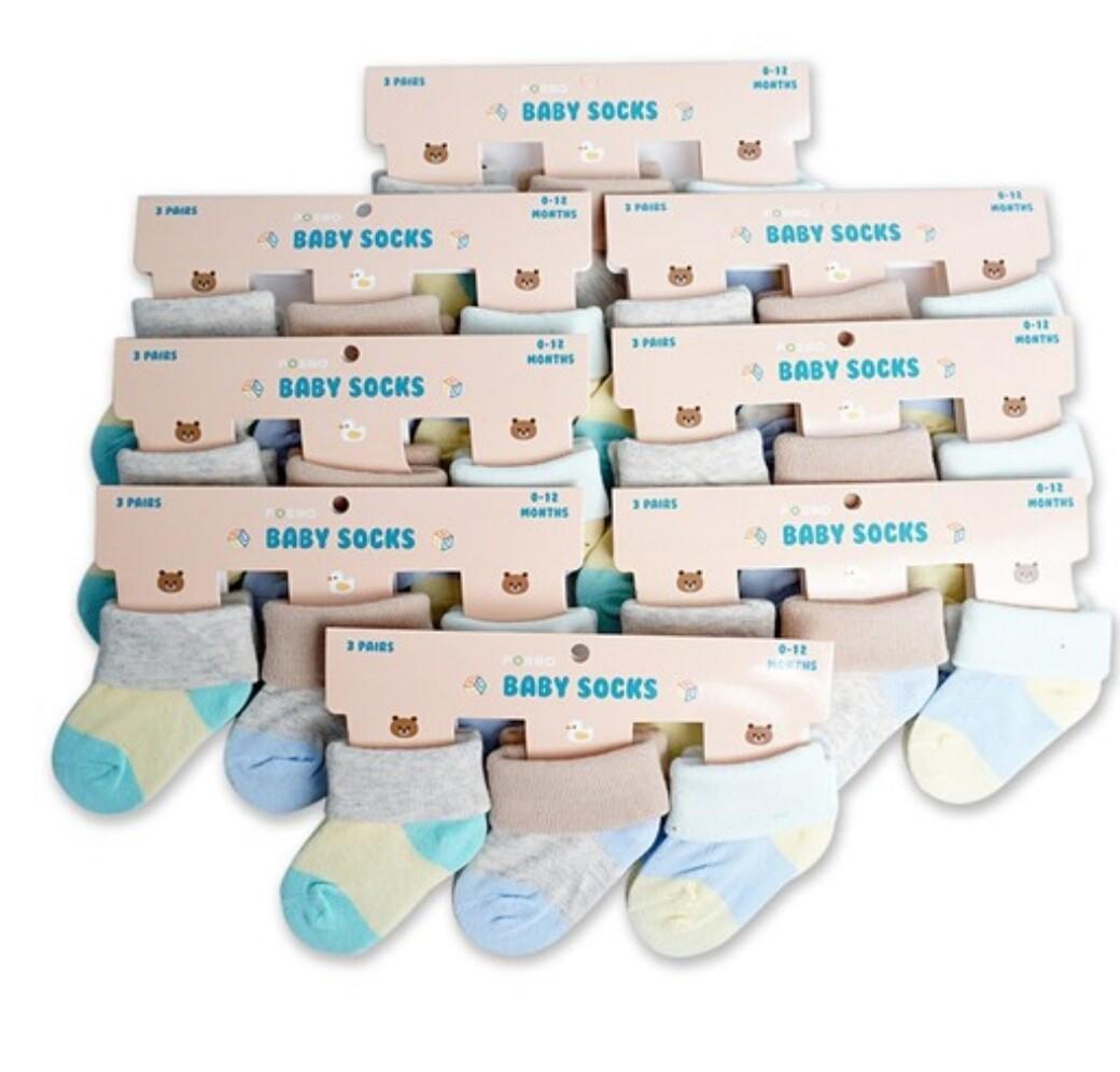 Socks- 3 pair