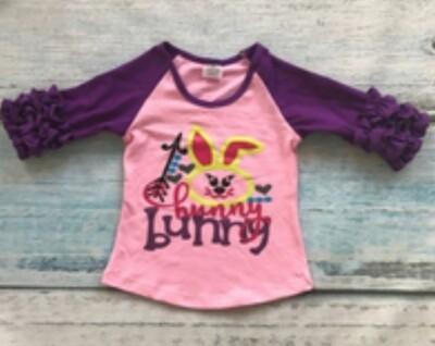 Hunny Bunny - I