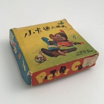 Picture Cubes Toy