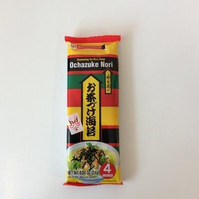 Nagatanien Ochazuke Nori 4 Servings