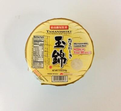 Tamanishiki Super Premium Microwavable Cooked Rice